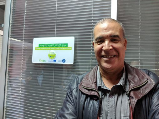 Ahmed Almakari